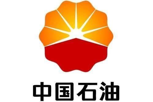 中国石油 油品检测